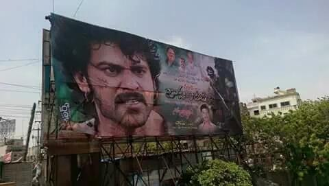 Baahubali,telugu movie Baahubali,Baahubali celebration,Prabhas,Rajamouli,Prabhas fans,Rajamouli Fans,Prabhas and Rajamouli's Fans Craze,Baahubali fans celebration,Baahubali movie celebration