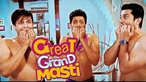 Great Grand Masti,Great Grand Masti first look,Great Grand Masti poster,Great Grand Masti first look poster,Ritesh Deshmukh,Vivek Oberoi,Aftab Shivdasani,Urvashi Rautela,Pooja Bose,Great Grand Masti trailer,Great Grand Masti pics,Great Grand Masti images
