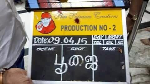 Thala 56 Movie Launch,Thala 56 Movie pooja,Thala 56,ajith 56,ajith new movie launch,ajith new movie pooja