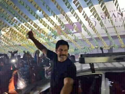 Chiyaan Vikram,Vikram,actor Vikram,Vikram at Vettri theatre,Sketch FDFS,Vikram watches Sketch