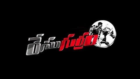 Race Gurram (Facebook/Fan Page of Allu Arjun)