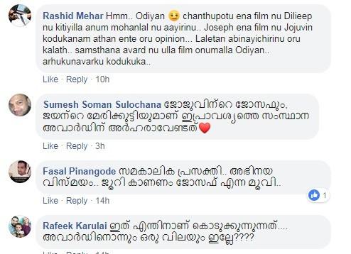 Mohanlal trolled