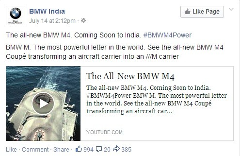 BMW M4 Coupe Coming Soon to India