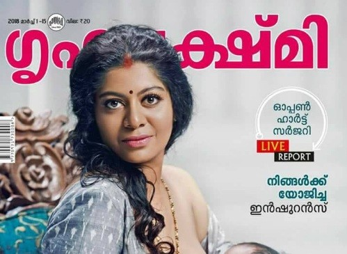 Gilu Joseph on Grihalakshmi magazine cover