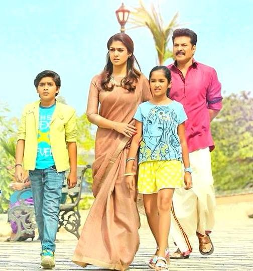 Bhaskar The Rascal,Bhaskar The Rascal photos,Bhaskar The Rascal stills,Bhaskar The Rascal pictures,Mammootty,Nayantara,Nayanthara