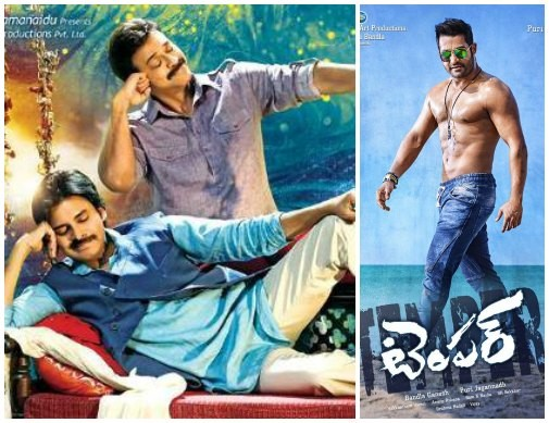 Jr NTR's 'Temper' Release Date Revealed: Set to Clash with Pawan Kalyan's 'Gopala Gopala'