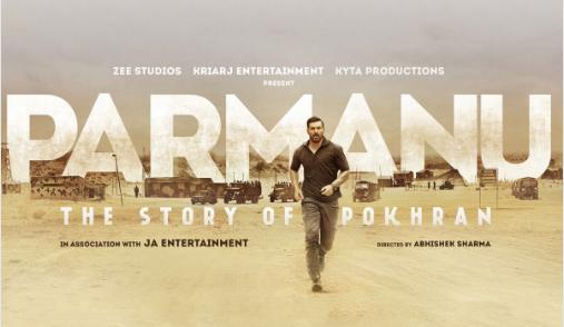 Image result for Parmanu
