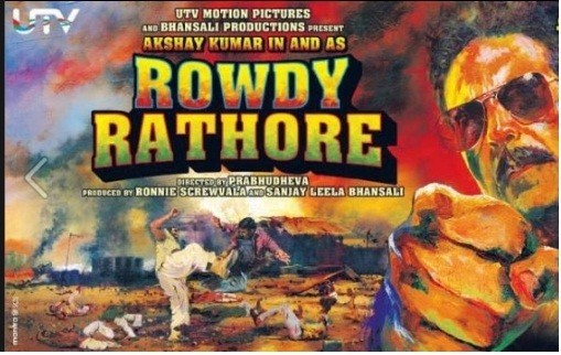 2.Rowdy Rathore movie poster