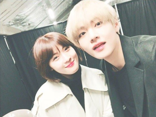 Ha Ji Won and BTS member V