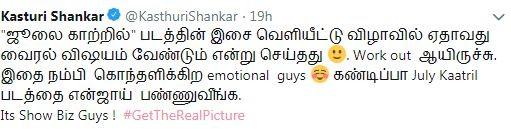 Kasturi Shankar's Tweet