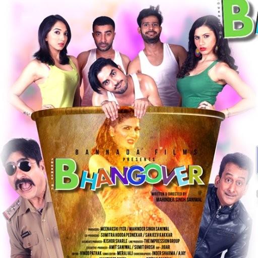 Bigg Boss season 11,Bigg Boss 11,Sapna Choudhary,Bhangover,Mahinder Singh Saniwal