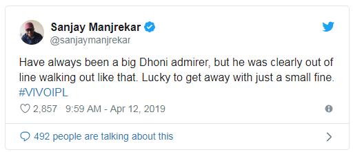 Sanjay Manjrekar reacts