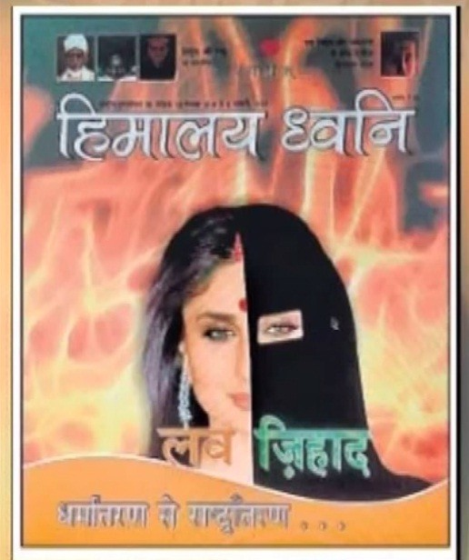 From 'Love Jihad' Issue to 'Inter-Caste' Marriage: Controversies That Involved Saif Ali Khan, Kareena Kapoor – 'Saifeena'