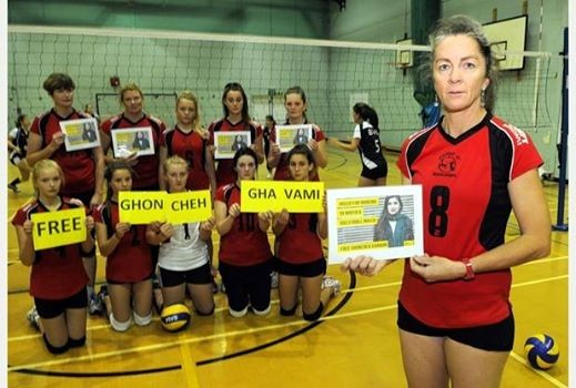 A women's volleyball team from London in support of the jailed British-Iranian woman. The jail term for Ghoncheh Ghavami for attempting to watch a Men's volleyball match has gained her an international support.