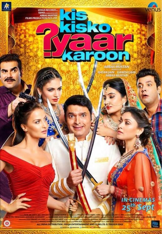Kapil Sharma,Kis Kisko Pyaar Karu First Look Poster,Kis Kisko Pyaar Karu First Look,Kis Kisko Pyaar Karu,Kis Kisko Pyaar Karu poster,Bollywood Movie Kis Kisko Pyaar Karu,Kis Kisko Pyaar Karu movie stills,Kis Kisko Pyaar Karu movie pics,Kis Kisko Pyaar Kar