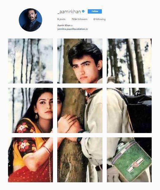 Aamir Khan,aamir khan instagram,Aishwarya Rai Bachchan,Aishwarya Rai Instagram,Farhan Akhtar,Farhan Akhtar Instagram,Sushant Singh Rajput  Instagram,Sushant Singh Rajput