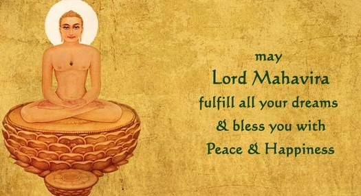 Mahavir Jayanti 2015,Picture Greetings,Lord Mahavira,Jainism,Mahavir Jayanti wishes,messages,greetings,Jain community,holiday,2 April,Photos