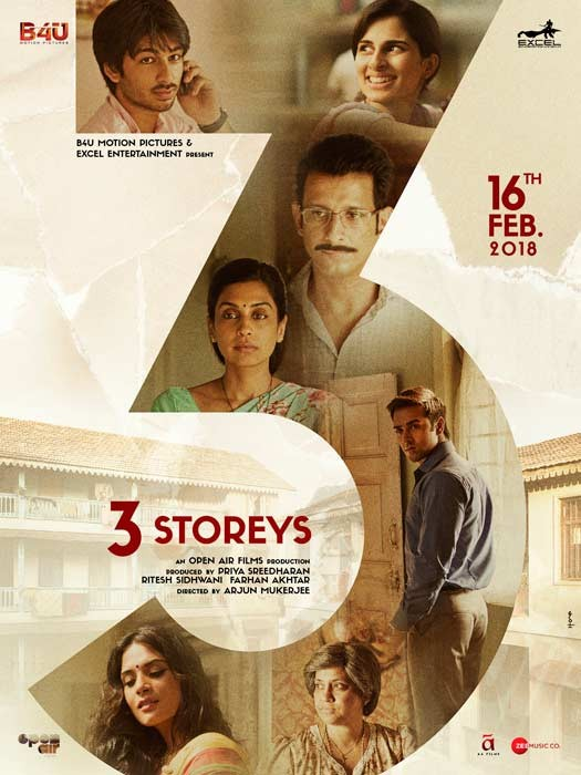 3 Storeys,Renuka Shahani,Renuka Shahane new avatar,3 Storeys poster