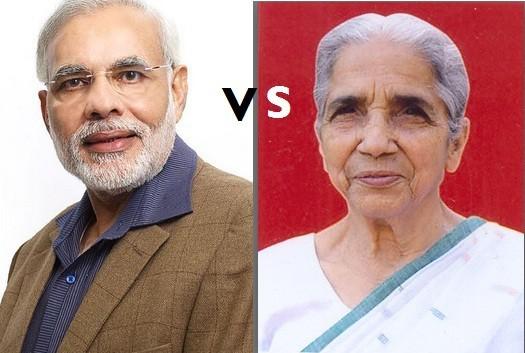 Prime Minister Narendra Modi vs Governor Kamla Beniwal