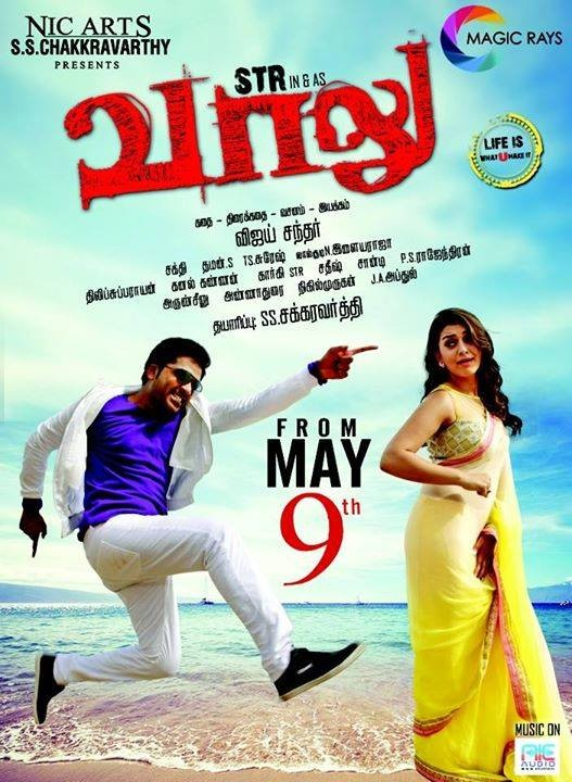 Vaalu,tamil movie Vaalu,Silambarasan,Hansika Motwani,simbu,Silambarasan and Hansika Motwani,simbu and Hansika Motwani,Hansika Motwani pics,Hansika Motwani images,Hansika Motwani photos,simbu pics,simbu images,Vaalu movie pics,Vaalu movie stills,Vaalu movi