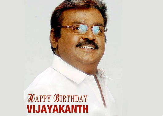 Happy Birthday Vijayakanth,Vijayakanth birthday,Vijayakanth birthday celebration,Vijayakanth,capatin Vijayakanth,Vijayakanth rare pics,Vijayakanth rare images,Vijayakanth rare photos,Vijayakanth rare stills,Vijayakanth rare pictures,Vijayakanth unseen pic