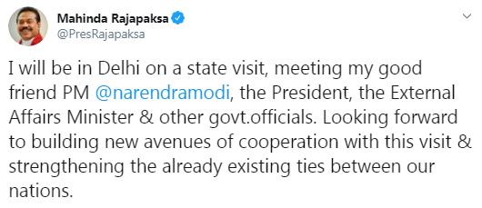 PM Rajapaksa