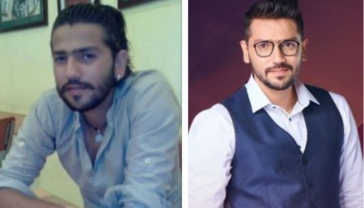 Romil then and now