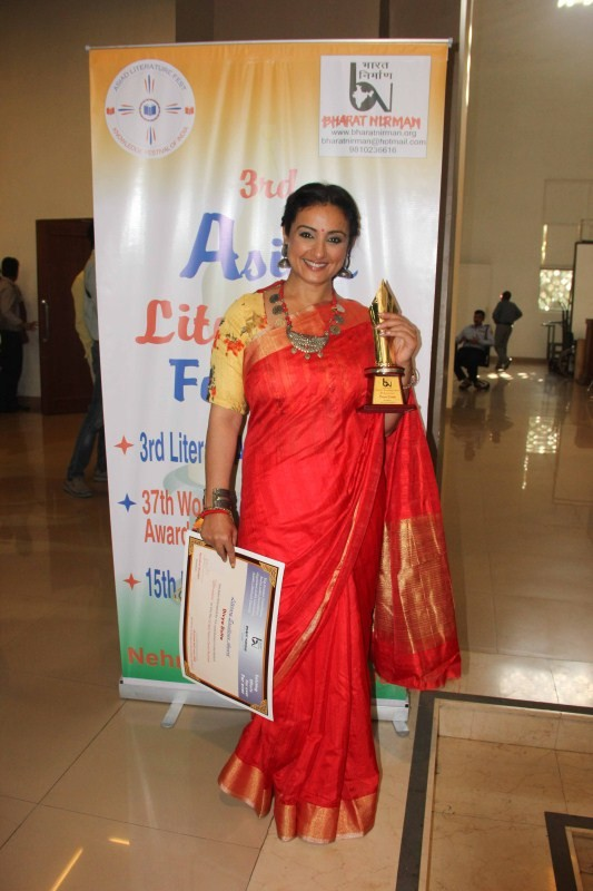 Divya Dutta,actress Divya Dutta,Divya Dutta won the literary excellence award,literary excellence award,Me and Ma
