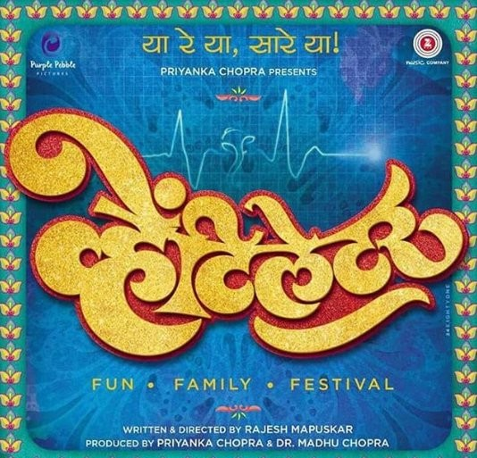 The poster of actress Priyanka Chopra's first Marathi production