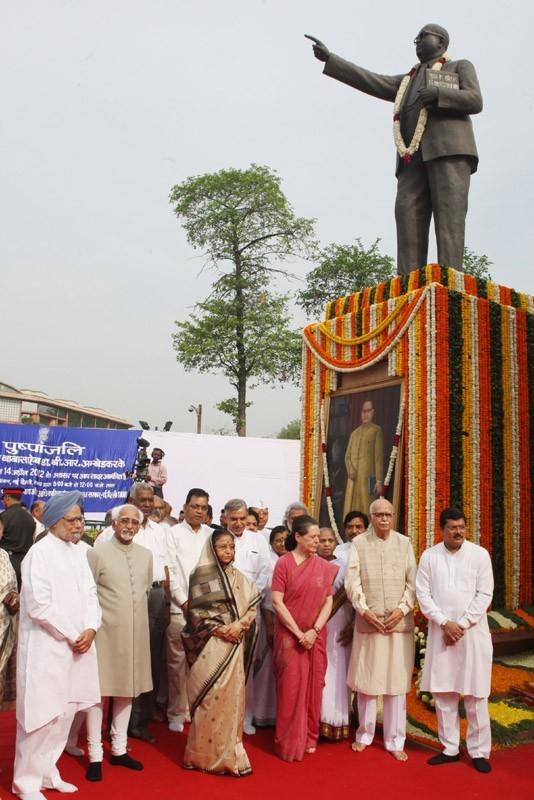 B. R. Ambedkar Birth Anniversary