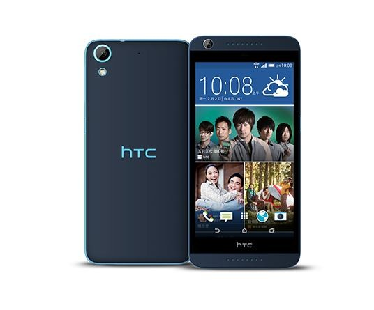 HTC Launches Desire 626