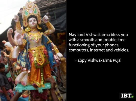 Vishwakarma Jayanti,happy Vishwakarma Jayanti,Vishwakarma Jayanti,Vishwakarma Jayanti quotes,Vishwakarma Jayanti wishes,Vishwakarma Jayanti greetings,Vishwakarma Jayanti sms,Vishwakarma puja,Vishwakarma Jayanti celebrations,Vishwakarma Jayanti pics,Vishwa