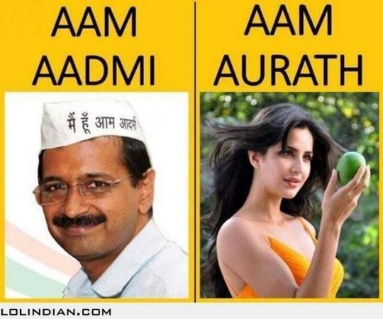 Funny memes,Manmohan Singh,Manmohan Singh sense of humour,Manmohan Singh memes,Rahul Gandhi,Rahul Gandhi memes,Lalu Prasad Yadav,Lalu Prasad Yadav memes,India,Indian politics meme,trolling in india