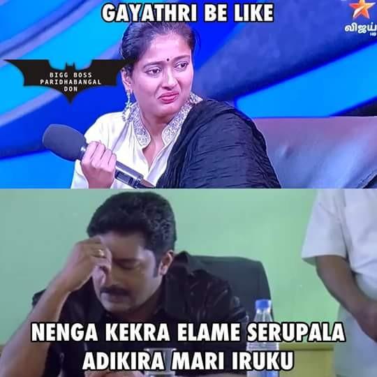 Bigg boss tamil,gayathri raghuram,gayathri,gayathri eliminated bigg boss,kamal haasan,kamal haasan bigg boss tamil,bigg boss tamil memes