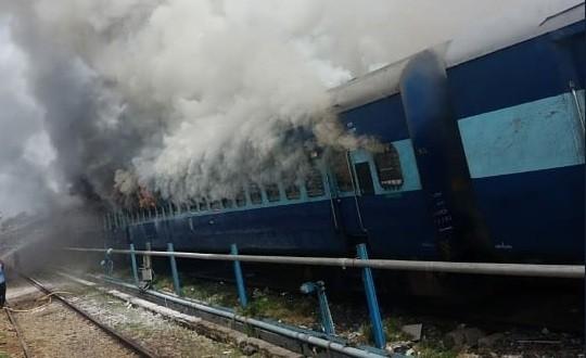 Silchar-Trivandrum Express fire