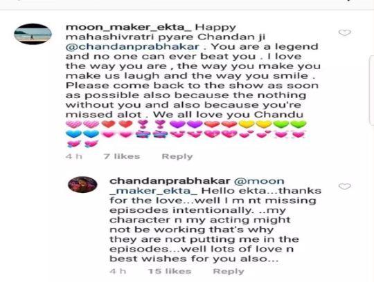 Chandan Prabhakar Instagram