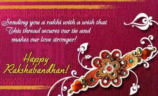 Happy raksha bandhan 2015 best messages wishes picture greetings happy raksha bandhan m4hsunfo