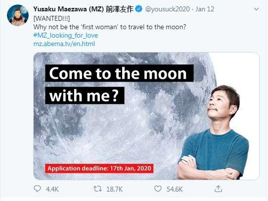Yusaku Maezawa Tweet