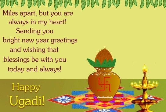 Happy ugadi gudi padwa 2018 quotes wishes greetings photo ugadi 123greetings m4hsunfo