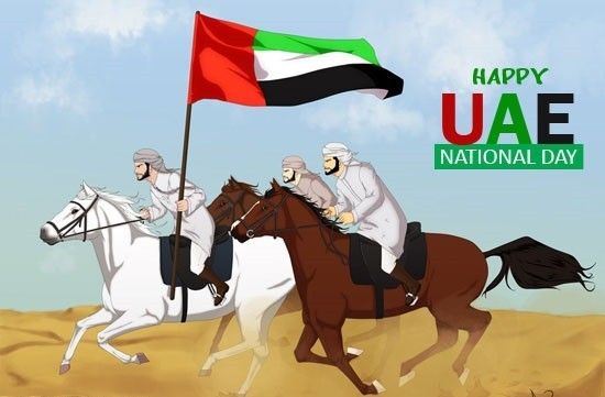 Uae National Day Quotes: Happy UAE National Day 2017: Best Quotes, Messages, Wishes