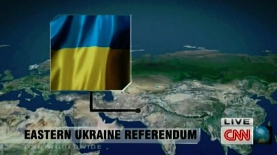 CNN's Ukraine is in Pakistan goof-up (YouTube screenshot)