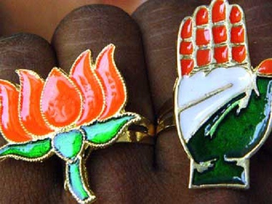 BJP Congress party symbols