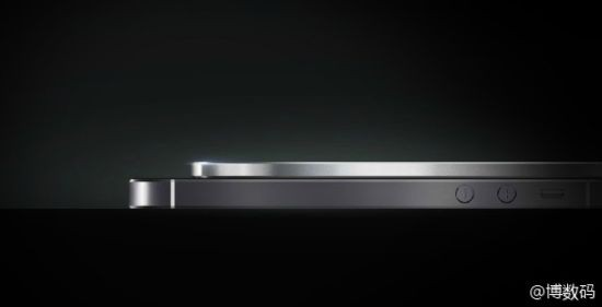 Vivo rumoured to launch slimmest phone ever