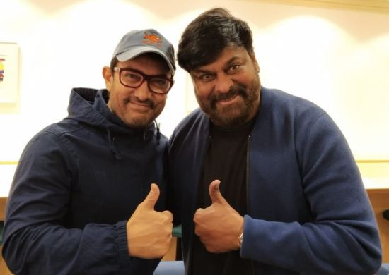 Aamir Khan and Chiranjeevi