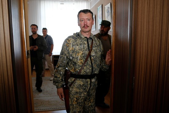 Igor Strelkov, the self-proclaimed Defense minister made his first public appearance on Thursday at a news conference in Donetsk.