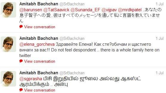 Bollywood actor Amitabh Bachchan's tweets (TWITTER)