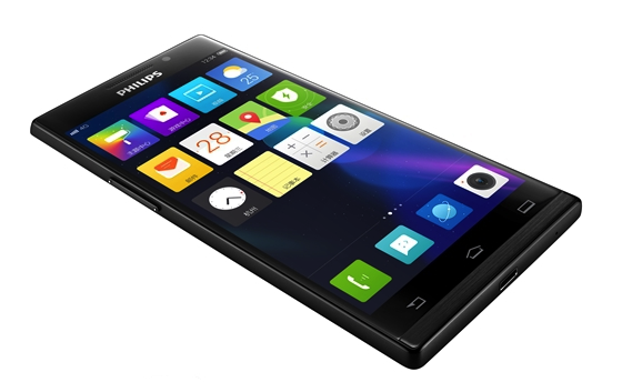 Philips Rolls out Flagship Aurora i966 Smartphone with 5 5-inch QHD