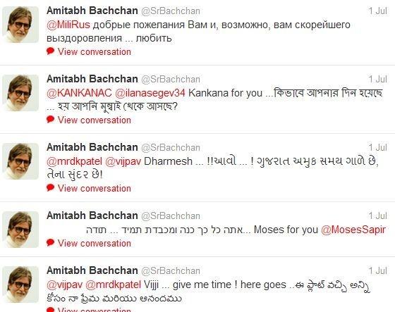 Amitabh Bachchan's tweets