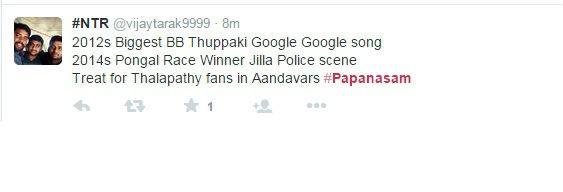 Papanasam Movie Response,Papanasam Audience Response,Papanasam Response,kamal haasan,Gautami,tamil movie Papanasam