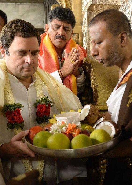 Rahul Gandhi,Congress President Rahul Gandhi,Rahul Gandhi at Chamundeshwari temple,Chamundeshwari temple,Rahul Gandhi in Karnataka,Siddaramaiah,CM Siddaramaiah